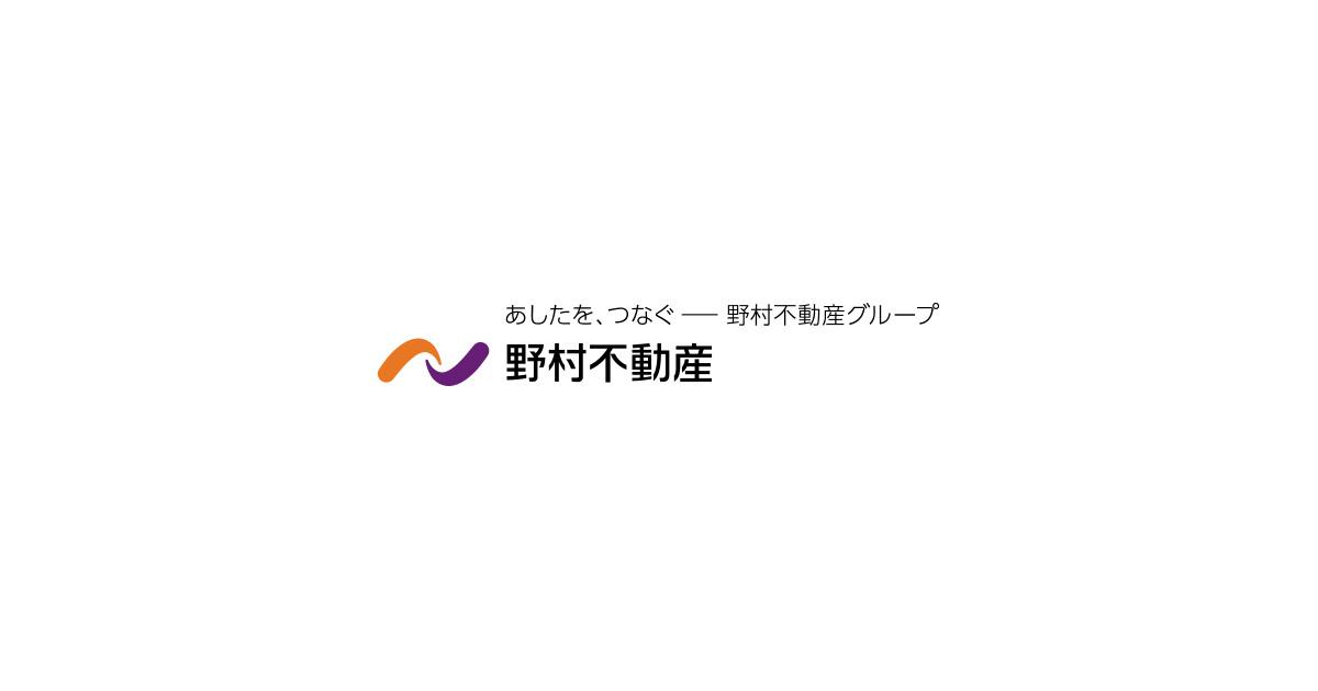 ネット 野村 野村ネット&コールの口コミ・評判